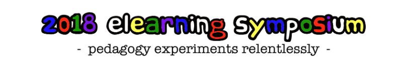 logo for eLearning Symposium